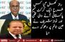 How Nawaz Sharif Did Blunder With a Cricket Team Coming to Pakistan | PNPNews.net