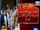JIT to investigate Uzair Baloch in 30 cases - Politicians will be nominated in cases after JIT Report, Killed Khalid Sha