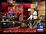 Hasb e Haal on Dunya News - 31 January 2016