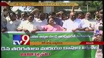 Kapus organises BC Kapu Ikya Vedika in Tirupati