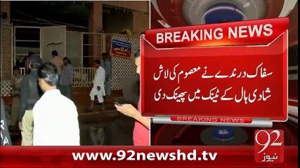 Breaking News –Karachi Main 8 Sala Bachi Qatal - 01- 02- 16 - 92 News HD