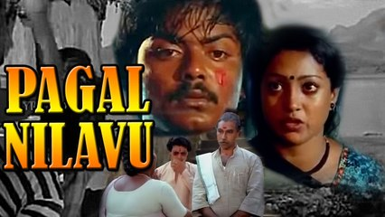 Pagal Nilavu | Full Tamil Movie | Murali, Revathi, Sarath Babu