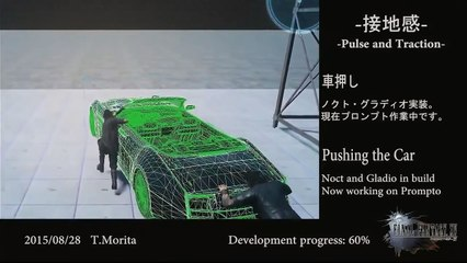 Final Fantasy XV - PS4 / Xbox One - Progress Report 2.0