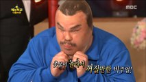 Jack Black put his head in Tights and tries blowing Candle