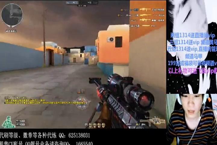 CF  Hidan The Best Sniper Quick And Snap Part 1