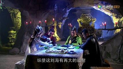 劉海戲金蟾 第2集 The Story of Liu Hai and Jinchan Ep2