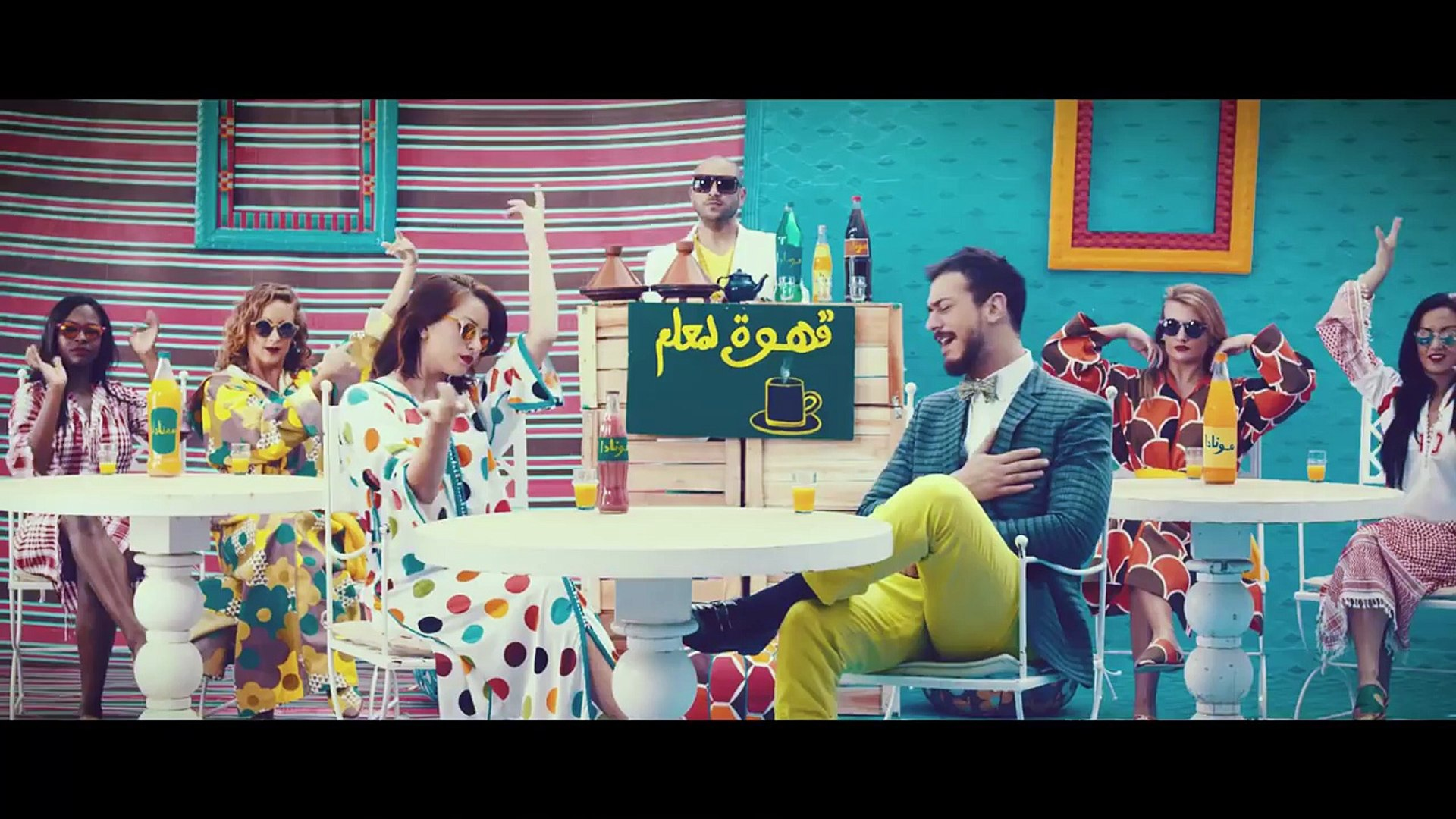 saad lamjarred maalem song mp3 download
