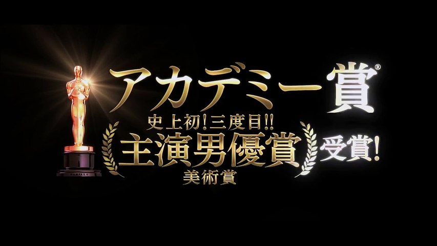 スピルバーグ監督「リンカーン」TV CM(ストーリー編)