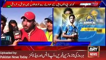 Public views on Pakistan Super League -ARY News Headlines 1 February 2016,
