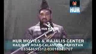 Charagh e Mustafvi  Biyan by Allama Ali Nasir Tilhara