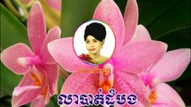 Ros Sereysothea - Lea Battambang - Ros Sereysothea Old Song Mp3 Collection