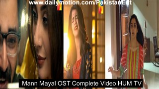 Mann Mayal OST HUMTV Complete 2nd Video Full HD 720p