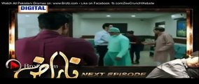 Naraaz Episode 14 Promo - ARY Digital Drama