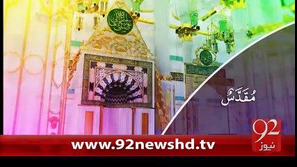 Subh e Noor-02-02-16-92News HD