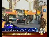 Waqtnews Headlines 11:00 AM 02 February 2016