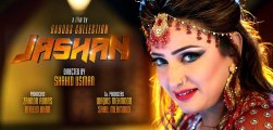 Pashto New HD Film 2016..........Jashan 1st Teaser Arbaaz Khan And Jahangir Khan Coming Soon