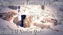 Master M Noman Qadri - Sara Pakistan Tumhara Ya Khwaja