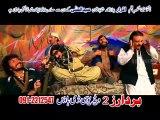 Pashto New Song 2016 - Khayal  Kawa Nadana - Almas Khan Khalil