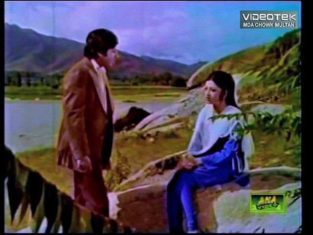 Do Nain Milay Do Dil DhaRkay - Sangam - From DvD Akhlaq Ahmed Vol. 1