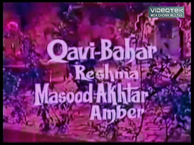 Muskurata Rahay Ashiyana - Insaniyat - From DvD Akhlaq Ahmed Vol. 1