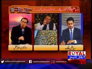 Sach Magar karwa 1 Feb 2016 part 2