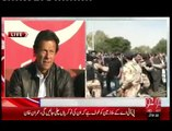 Imran Khan announces countrywide protest against Nawaz govt. on 6th February - Npmake