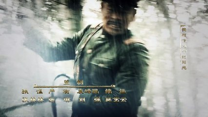 少帥 第45集 Shao Shuai Ep45