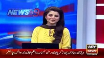 Ary News Headlines 28 January 2016 , Poetry Envoirnment in Sindh Assembly