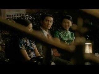 Formosa Betrayed - Trailer