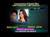 Hajar Juni Juni Official promo   Quality Films