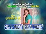 Hidne Bela Promo | Keshav Kunwar, Purnakala BC | Shuvaramva Digital