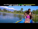 Timle Bish Diyani Hasi Hasi Piyaula | Shambhu Kunwar | Shuvaramva Digital