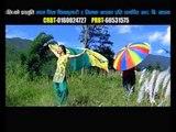 Mero Kalu | Quality Films