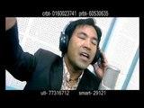 Prabhat Ko Kiran Ma Timi | Bimal Shrestha | Salon Films