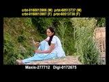 Kasam Aba Maya | Quality Films