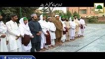 Namaz eid ul fitr ka tarika