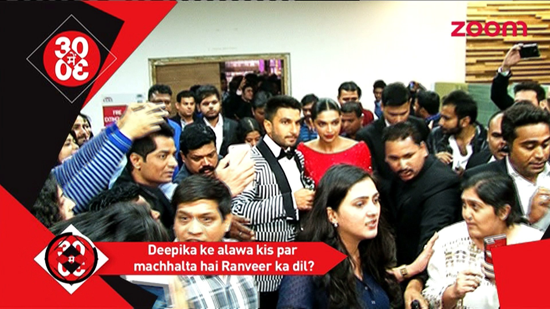 Other than Deepika Padukone, which other actress is Ranveer Singh crazy about-Bollywood News-#TMT