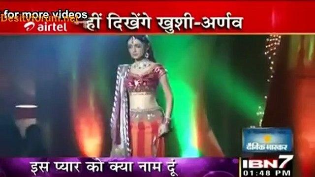 Serial Ki Happy Ending - Iss Pyaar Ko Kya Naam Doon