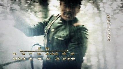 少帥 第47集 Shao Shuai Ep47