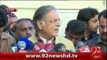 Breaking News - Khursheed Shah Ki Media Sa Guftugo - 03-02-2016 - 92NewsHD