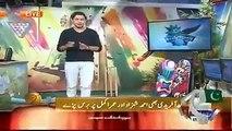 Shahid Afridi angried at Ahmad Shahzad and Umar Akmal