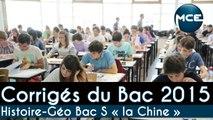 Bac 2015: corrigés vidéo Histoire Géographie Bac S « La Chine et le monde des années 60 aux années 80 »