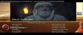 Dirilis Episode 72 Promo - Hum Sitaray Drama