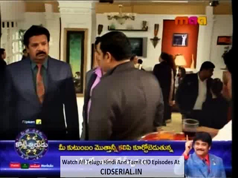 CID (Telugu) E 1066 (1st - Feb - 2016) - 1