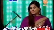 Gul Panra and Hashmat Sahar 2015 Pashto HD song Raqibaan Swazawa Ghamazan Swazawa