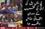 Funny Incident Between Shahid Afridi Shoaib Malik and Azhar Ali During PSL Ceremony  PNPNews.net