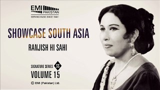 Showcase Southasia Volume 15