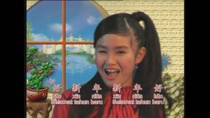 新年好 Xin Nian Hao - Lidya Lau