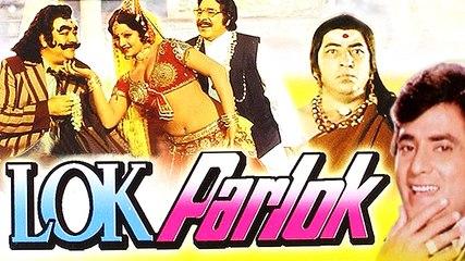 Lok Parlok | Full Hindi Movie | Jeetendra, Jaya Prada