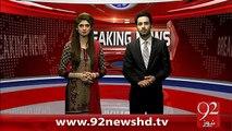 Breaking News - Multan Jail Main Phansi- 04-02-2016 - 92NewsHD